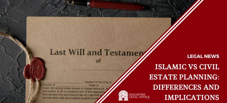 document of last will and testament